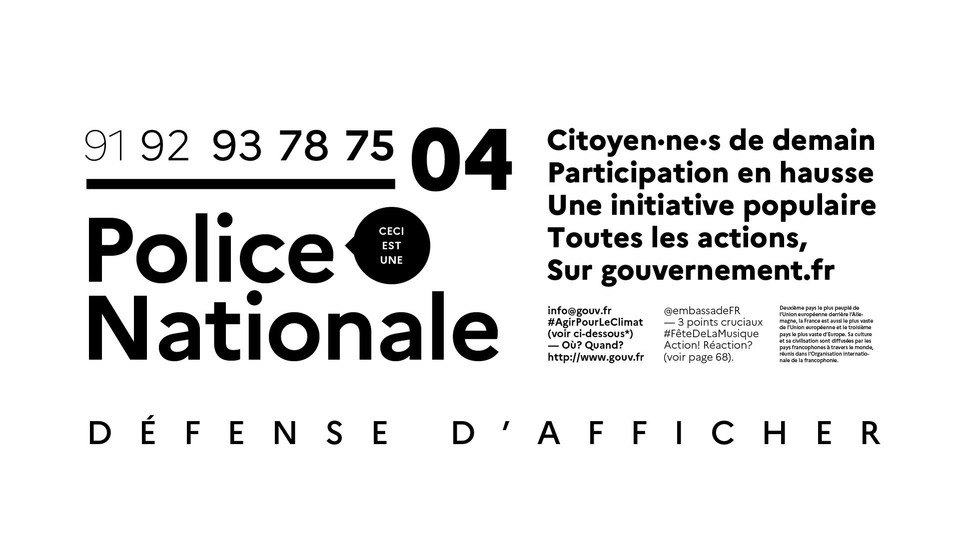 Spécimen de la Marianne, la nouvelle typographie de l'État Français, avec écris : Police Nationale