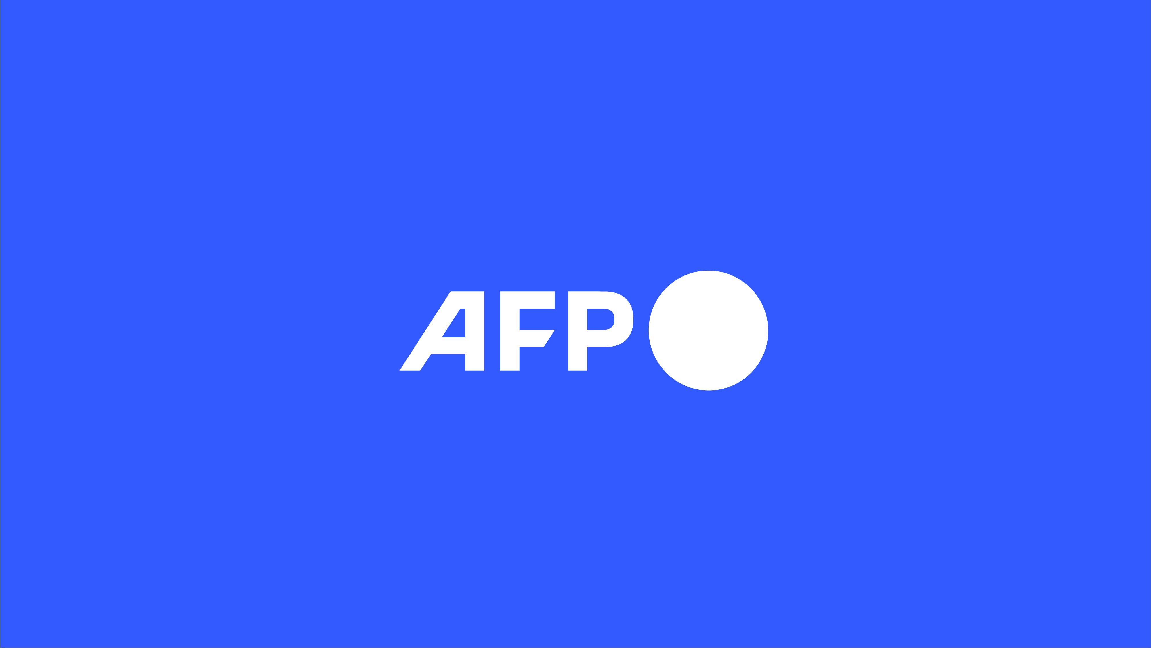 Nouveau logotype de l'AFP (Agence France-Presse)